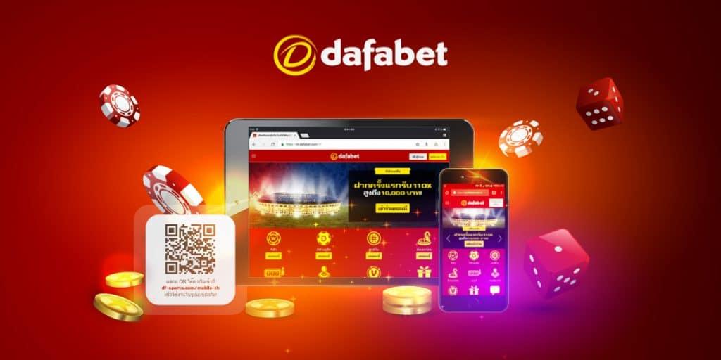 เว็บพนันบอลไทย ที่ DAFABET