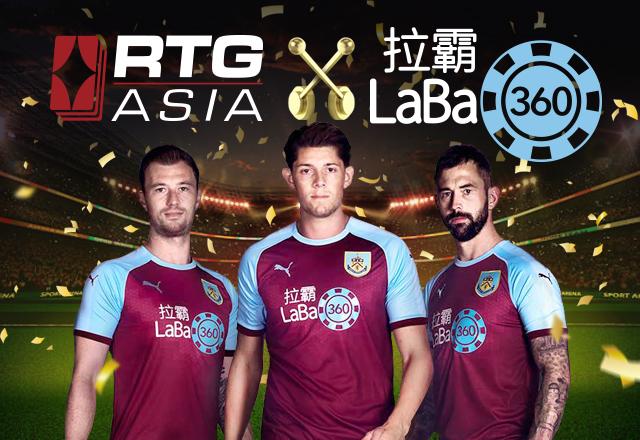 เว็บพนันบอล ต่างประเทศที่ LABA360