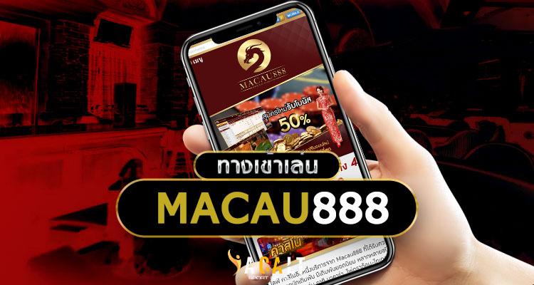 MACAU888 Logo