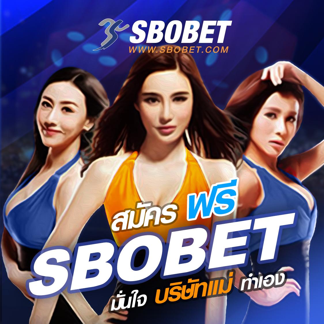 banner-SBOBET-สมัครฟรี-size 1125x1125