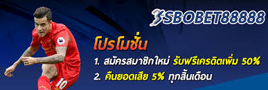 sbobet88888